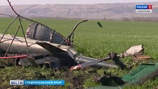 Пилот разбившегося на Ставрополье вертолета скончался