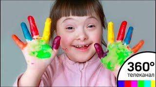 Родители детей-инвалидов в Подмосковье в этом году получат дополнительно по 13 тысяч рублей
