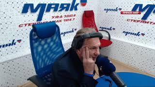 Уфимский берег - 02.10.18 Алексей Гуськов, народный артист России