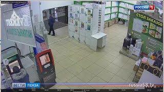 Пензенские полицейские по горячим следам раскрыли кражу денег из банкомата
