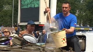 Камчатцев угостят ухой | Новости сегодня | Происшествия | Масс Медиа