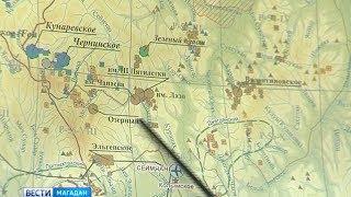Новое месторождение драгоценных металлов открыли на Колыме