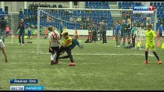 Юные йошкар-олинские футболисты в поддержку российской сборной отыграли матч