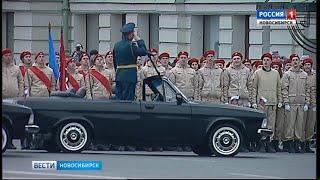 В Новосибирске прошла генеральная репетиция Парада Победы