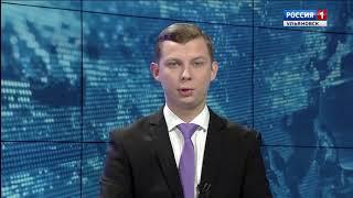 """Выпуск программы """"Вести-Ульяновск"""" - 09.11.18 - 15.25"""