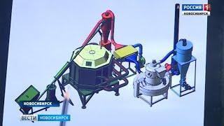 Новосибирские ученые создали установку для утилизации отходов промышленных курятников