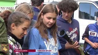 Сотрудники ОМОН показали юным томичам образцы оружия