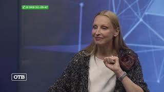 Илзе Лиепа: Уральские сезоны