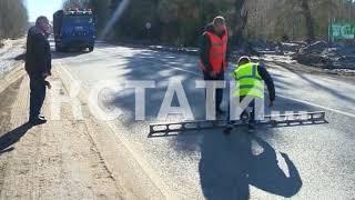 Качество ремонта дорог проверяла специальная комиссия