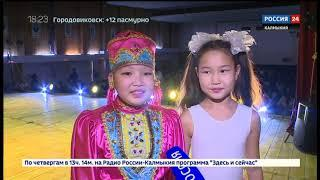 """""""Веснушкам"""" исполнилось 7 лет"""