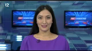 Омск: Час новостей от 21 сентября 2018 года (11:00). Новости