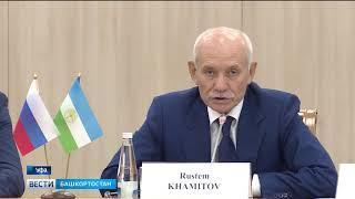 В Башкирию прибыла делегация парламентариев и деловых кругов из Саксонии
