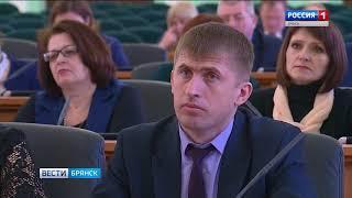 Брянске прошёл общественный совет ЦТО