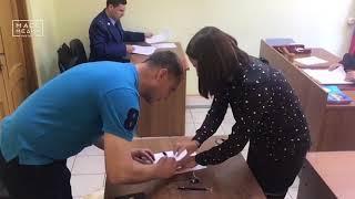 ООО «Уют» оштрафовали на Камчатке | Новости сегодня | Происшествия | Масс Медиа