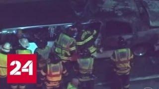 Страшная авария со свадебным лимузином в США: названы первые версии - Россия 24
