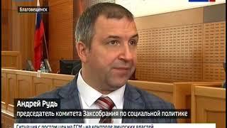 Амурские депутаты выделили Свободному средства на ремонт объездных дорог после обрушения виадука