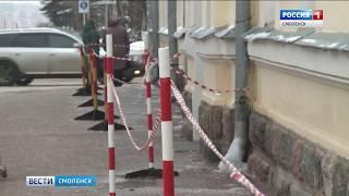 Смоленских коммунальщиков предупредили об ответственности за нависшую с крыш угрозу
