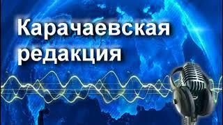 """Радиопрограмма """"Театр у микрофона"""" 25.07.18"""