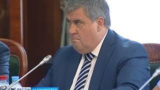 Арендаторы земли должны мэрии Калининграда свыше 350 млн рублей