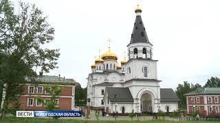 Вологодская область готовится к визиту патриарха Кирилла