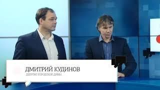 Трагедия в Кемерово. Депутаты готовы организовать свою проверку
