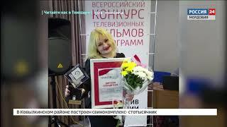 ГТРК «Мордовия» — победитель всероссийского конкурса журналистов «СМИ против коррупции»