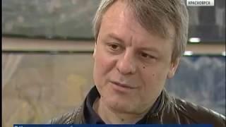 Вести.Интервью: заслуженный артист России Андрей Пашнин