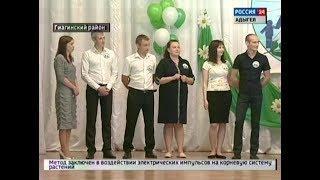 В станице Гиагинской выбрали лучшую молодую семью района