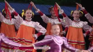 Томск подтвердил статус казачьей столицы Сибири