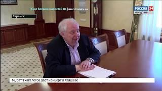 Владимир Волков провел рабочую встречу с Сергеем Кисляком