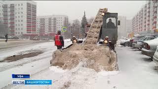 На Башкирию вновь обрушился мощный снежный циклон