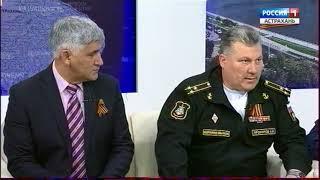 """""""Подготовка к Дню Победы в Астрахани"""""""