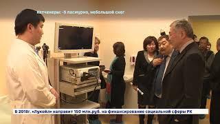 В Элисте открыто стационарное отделение скорой помощи