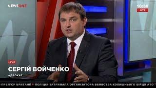 Войченко: никто не гарантирует Сенцову не повторить участи Савченко вернувшись в Украину 16.09.18