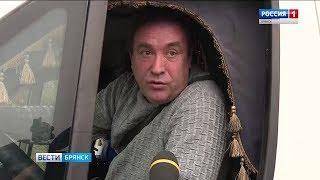 """""""Вести. Брянск"""" (эфир 31.10.2018 в 20:45)"""