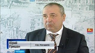 Мэр Магадана прокомментировал итоги выборов