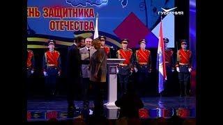 Накануне Дня защитника Отечества в Самаре чествовали военнослужащих