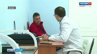 В Барнауле, Бийске и Рубцовске бесплатно обследуют на рак кожи