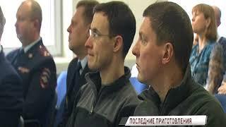 Дмитрий Миронов оценил готовность «Демино» к международному лыжному марафону