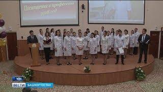 Республиканская клиническая больница пополнилась 33 специалистами