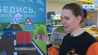 "Программа ""25/rus"" от 20 апреля 2018 года"