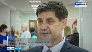 Чиновники от образования и руководство лицея №101 комментируют травлю школьника в Барнауле