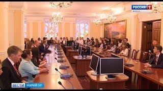 В Йошкар-Оле чествовали студентов, получивших гранты и стипендии Главы республики