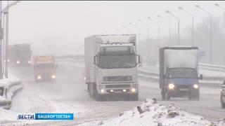МЧС предупреждает о сильных снегопадах и гололеде
