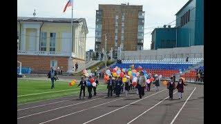 Шествие первоклассников Магадане