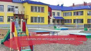265 детей получили дополнительные места в детсадах Вологды