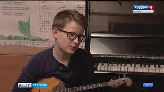 Житель Карелии стал победителем конкурса «Молодые дарования России»
