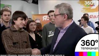 Явлинский пообщался с координаторами волонтеров президентских выборов