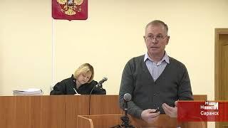 В Мордовии продолжается судебный процесс по делу Сергея Перова