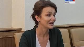 """В Кирове открывается первый """"Урбан форум""""  (ГТРК Вятка)"""
